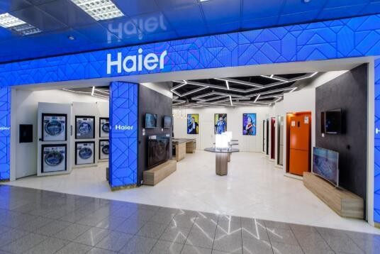 海尔全球化:深化触点网络建设 海尔俄罗斯品牌体验店开业