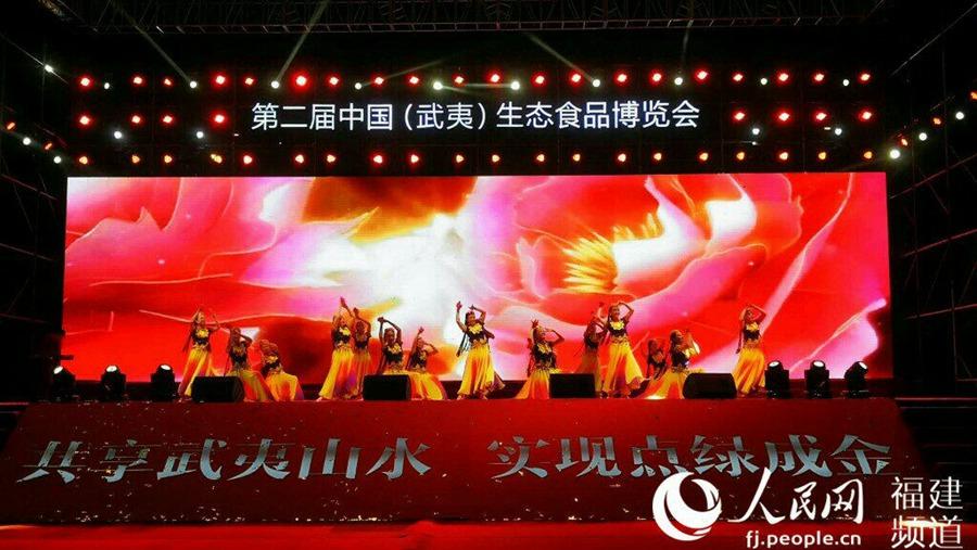 丰收年里唱丰收 首届中国(光泽)生态食品丰收音乐节精彩纷呈
